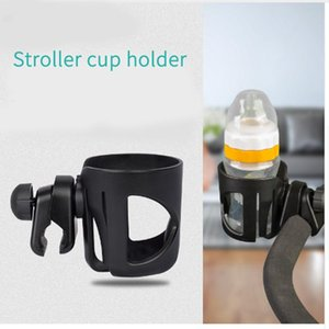 Baby stroller Accessories Cup Holder Cart Bottle rack for Milk Water Pushchair Carriage by