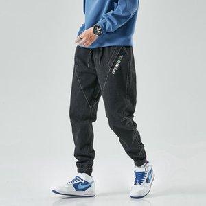 Men's Large size sweatpants men trend 2020 black Winter pantalones streetwear trousers casual sport trousers Hip hop loose jeans