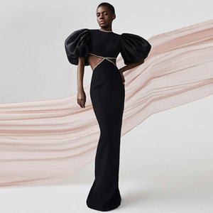 Mysterious Black Smokso Dress Prom Girl Black Girl Dress Vestito lungo Abito serale formale Abito da sera, tappeto rosso, festa, festa, maniche esagerate,