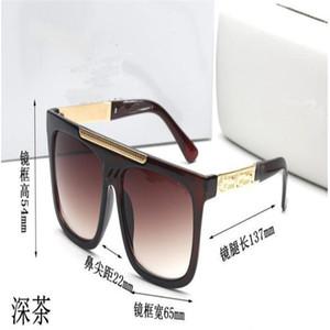2020 المستطيل النساء النظارات الشمسية الرجعية أزياء العلامة التجارية مصمم النظارات الشمسية uv400 حصة ليكون شريكا مقارنة مع عناصر مماثلة 2020 المستطيح