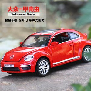 Volkswagen Beetle 1:32 simulation alloy children's toy car model return force sound light 4 open the door
