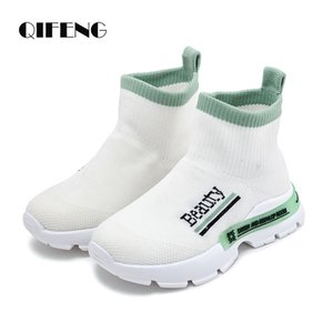 Fashion Boots Girl Casual Sneakers Breathable Student Kids Summer Size 5 8 12 13 Years Old Cute Children Mesh Footwear Autumn Y1125