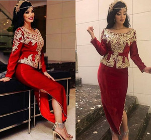Karakou Algérien Burgundy 저녁 공식 드레스 긴 소매 골드 레이스 자수 Velvet Peplum 아랍어 Kaftan Prom 가운 예인