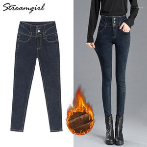 2021 Aimenunu Denim Trouser For Women High Waist Ripped Hole Tassel Jeans Female Large Size Streetwear Fashion 2019 Summer Tide From Primen 66 18 Dhgate Com