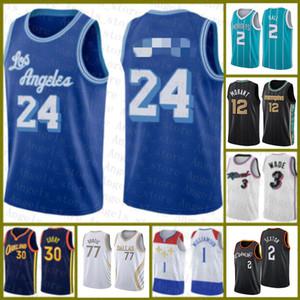 2020 2021 Новый Баскетбол Джерси Девин 1 Букер Винс 15 Корзина Collin 2 Sexton Beige