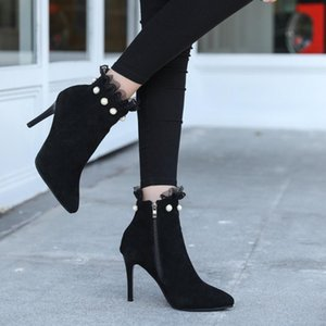 2020 Explosive Fire Sneakers Women Casual Fashion Zipper Ankle Pointed Pearl Short Boots Casual Thin High Heels Women High Heels