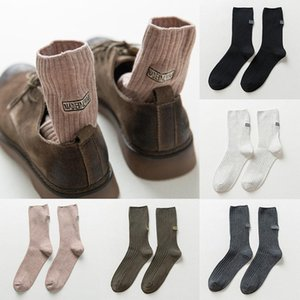 Sleep Socks Breathable Sweat Absorbent Cotton Socks Simple Anklet Tube Men Embroidered Thicken
