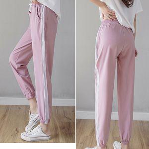 Women Loose Trousers Fashion Ladies Joggers Side Mesh Patchwork Sweatpants Pants Ankle Length Pants Plus Size