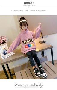 New girl's hoodie with cashmere winter wear Korean version of loose fashion children's hoodie trend High quality fabrics no pilling