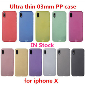 2021 Ультратонкий 0.3 мм Матовый PP Чехол для телефона для iPhone 12 Mini 11 Pro Max X XS XR 8 7 6 PLUS Матовый прозрачный гибкий чехол