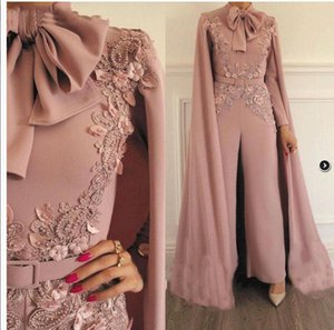 Elegant Arabic Kaftan Formal Evening Dresses Jumpsuits With Wrap Cape Long Sleeves Appliques Lace Flowers Beading Pearls Muslim Prom Dress