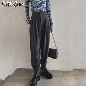 FORYUNSHES Grey Loose Casual Suit Pants Women Autumn Fashion Korean High Waist Straight Pants Bottom Button Harem Trousers 2020