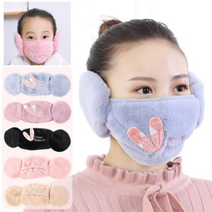 Kids Adults Size Ear Protective Mouth Mask 15 Colors Cute Cat Bear Pig Design 2 In 1 Winter Warm Face Masks Dustproof Mouth-Muffle