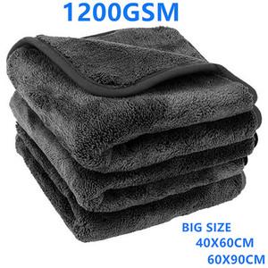 Mini towel for car washing, 40x60cm, 60x90cm, drying cloth and wiping, car fuse, detailed polishing