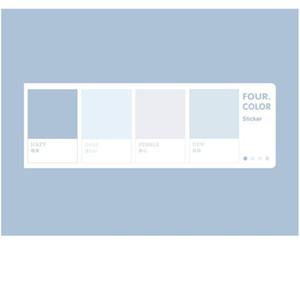 Mohamm Roue de quatre couleurs Série Kawaii Mignonne Notes Sticky Notes Memo Pad Diary Papeterie 80PCS F WMTPQZ