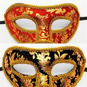 Party Halloween Half Face Venice Mask Men Masquerade Mask Lace Male Bright Cloth Halloween Party Sup