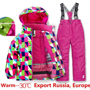 Hot Sale Brand Boys Girls Ski Suit Waterproof Pants+Jacket Set Winter Sports Thickened Clothes Children's Ski Suits 201203