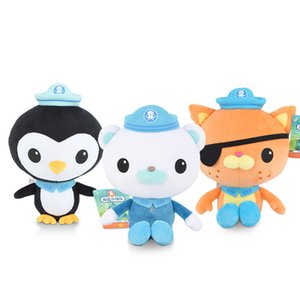 Original 30cm Octonauts Plush Toys Barnacles Peso Kwazii Tweak Animal Stuffed Party Birthday Gift Kid Christmas Girl Toy