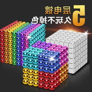 11Buck 1000 magnets magnetic magnet eight gram ball decompression magic beads puzzle building block toys