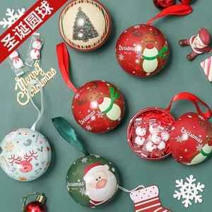 Creative Tinplate Christmas Handmade Candy Slice Candy Mixed Fruit Flavor Paper Crane Hard Candy Snack Gift Box