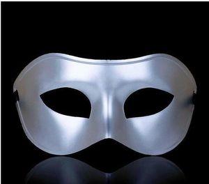 İndirim 20 adet erkek Masquerade Maske Fantezi Elbise Venedik Maskeleri Masquerade Maskeleri Plastik Yarım Yüz Maskesi İsteğe Bağlı M BBYKKL Garden2010