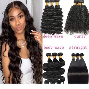 3 Bundles 8-28 pouces Vierge Brésilienne Remy Human Heang Wave Deep Straight Kinky Burly Wave Couleur La couleur naturelle droite peut être teintée