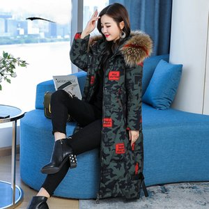 Mid-length large size fashion simple camouflage down padded jacket women's winter padded jacket thick warm cotton coat large fur collar