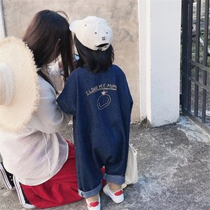 Korean style infant boys girls cartoon printed long sleeve denim Bodysuits 1-6 years kids loose casual jumpsuits 201201