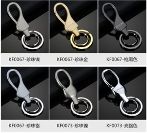 For benz audi bmw Anti-lost car keychain men's waist hanging metal simple universal key chain pendant double ring car accessories