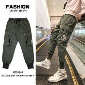 CHAIFENKO Hip Hop Cargo Pants Men Fashion Harajuku Harem Pant Streetwear Casual Joggers Multi-Pocket Tie feet Men Pant M-5XL Z1126