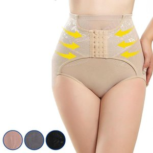 High Waist Buckle Style Sexy Mesh See Through Transparent Panties Tummy Slimming Belly Control Hip Push up BuLift Shape Brief