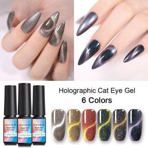 8ml Cat Eye UV Gel Soak Off Nail Art Gel Polish Magnet Laser Nail UV Polish varnish Varnish