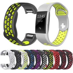 Fitbit Charge 2 DHL을위한 Fitbit Charge 2 밴드 스트랩 손목 밴드 시계 밴드를위한 10 가지 색상 교체 이중 컬러 실리콘 팔찌