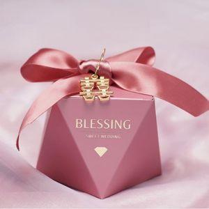 Chinese Wedding Candy Box Wedding Candy Box Wedding Reward Gift 6*6*6cm 2.36in