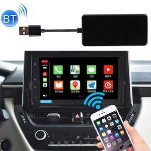 Navigation automobile Câblée vers le module de boîte de carrefour sans fil pour les téléphones mobiles Apple adapté à Toyota Camryhighlanderrav4