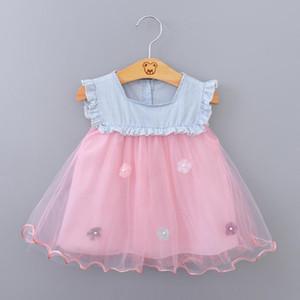 Yenidoğan Bebek Tül Elbise Eillysevens 2021 Yaz Kolsuz O-Boyun Moda Rahat Bebek Kız Giysileri Vestidos
