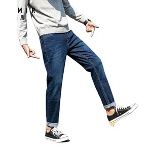 Slim Fit için Semir Klasik 2020 Erkek Denim Kot Erkekler Tasarımcı Pantolon Rahat Düz Esneklik Pantolon