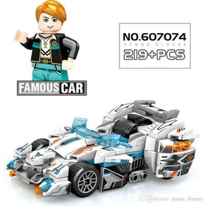Building blocks racing assembly car model Senbao famous car 6-12 years old children's educational boy toy