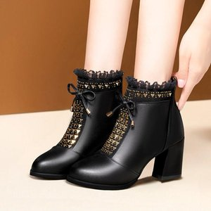 Hot Sale-Lucyever Fashion Rivet High Heels Ankle Boots for Women Patchwork Lace Pu Leather Boots Woman Elegant Bow Winter Shoes Ladies