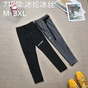 2021 Pantalones para hombres 714 Tamaño M-3XL Simple Style Chaqueta de viento Sports Pantalones casuales para hombre Diseñador PJoggers Casual Streetwear Pantalones Elasti