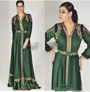 Elegant Emerald Green Moroccan Kaftan Formal Evening Dresses Long 2021 Crystals Beads Gold Embroidery Lace Dubai Arabic Prom Party Gowns