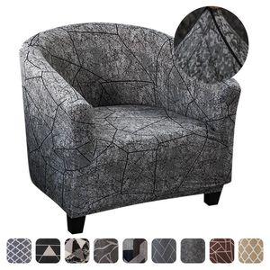 Spandex Elastic Bath Tub Sofa Covers Solid Color Leisure Stretch Bathtub Armchair Seat Cover Protector Washable Slipcover 1pc