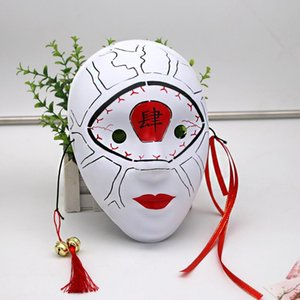 Japanese Anime Cosplay Masks Kabuki Kitsune PVC Full Face Mask Cosplay Masquerade Festival Ball Costume Accessories