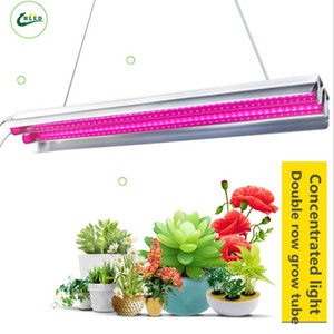 New LED plant growth supplement lamp with double branches and shade tube vegetable leafy vegetable full spectrum plant lamp