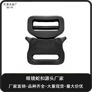 Belt Material Buckle Mm Head Tactical Bag Alloy Shoe Zinc Metal Button Back Case Xisrv