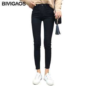 BIVIGAOS New High Elastic Cropped Jeans Claw Marks Denim Pencil Pants Slim Skinny Jeans Leggings Women Jeggings Black Blue A1112