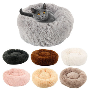 Hot Long Plush Dog Bed Winter Warm Round pet Sleeping Beds Soild Color Soft Pet Dogs Cat Cushion Mat Dropshipping France Warehouse