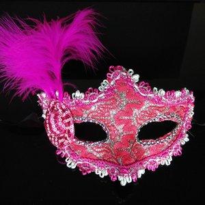 Masquerade Sexy Lace Venetian Lace Feather Eye Beautiful Princess Actuaciones Halloween Masks Niños Niños Máscara de fiesta