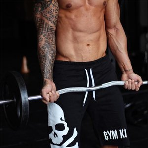 new Mens gyms shorts Run jogging sports Fitness bodybuilding Sweatpants male workout training Brand Knee Length cottonshort pant