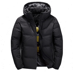 BOLUBAO Winter Parkas Mens Quality Thermal Thick Parka Male Warm Outwear Fashion White Duck Down Jacket Men Coats Q1119